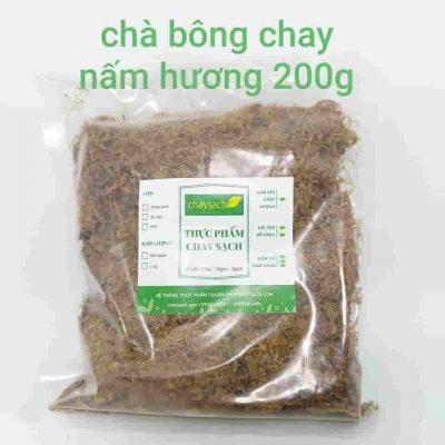 cha bong chay nam huong 200gram (1)