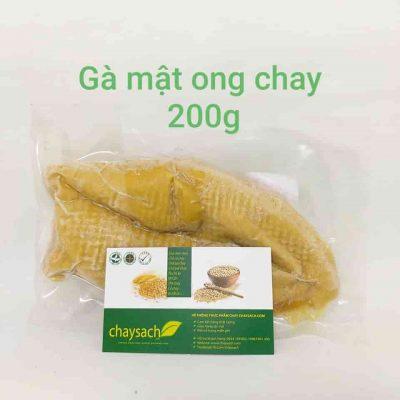 Ga mat ong chay 200 gram (1)