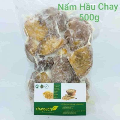 Nam hau chay 500 gram (1)