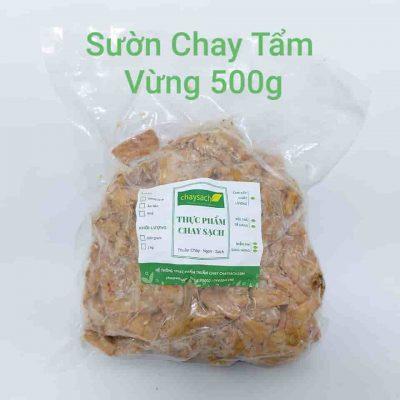 Suon chay tam vung 500 gram (1)