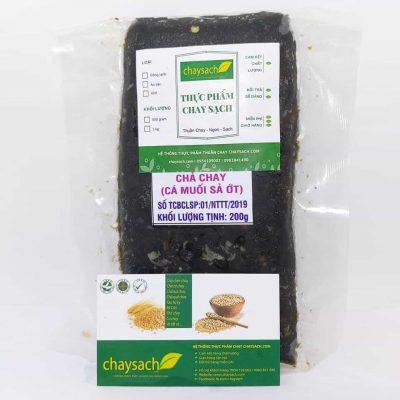 Chả cá muối sả ớt chay 200g 2 (1)